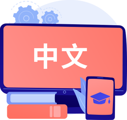 https://mk0classovergpfreqat.kinstacdn.com/wp-content/uploads/2020/06/chinese-icon1.png